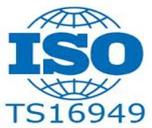 sello certificado ISO 16949